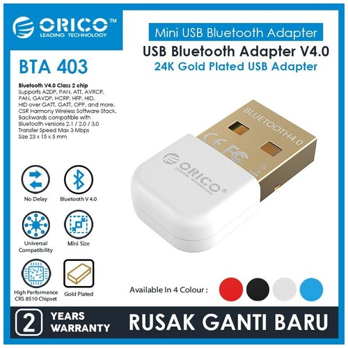 Orico Bluetooth 4.0 Receiver Dongle - BTA-403 - White