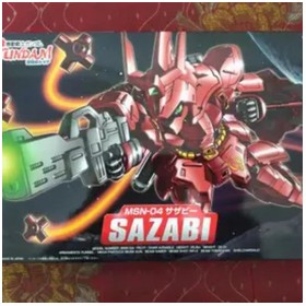 Sazabi SD Bandai (Gundam)