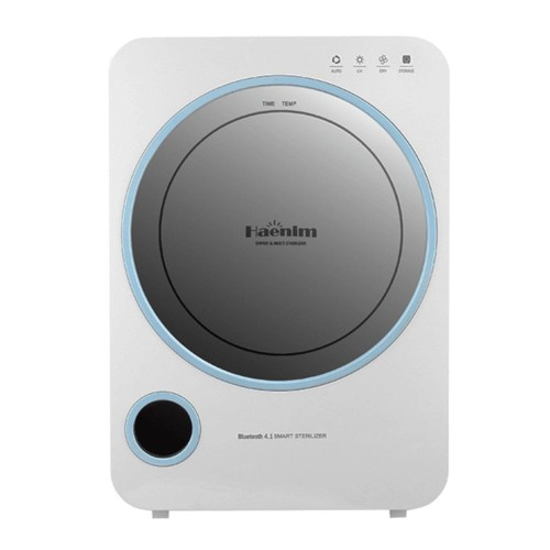 Haenim 3rd Generation with Bluetooth System UV Sterilizer - Blue