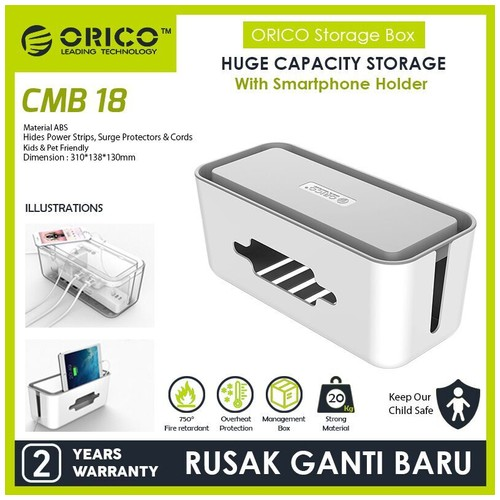 Orico Storage Box for Surge Protector CMB-18 - White