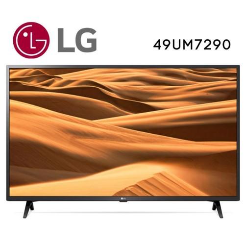 49UM7290PTD LG UHD 4K SMART LED TV 49 inch Flat ThinQ Ai 49UM7290