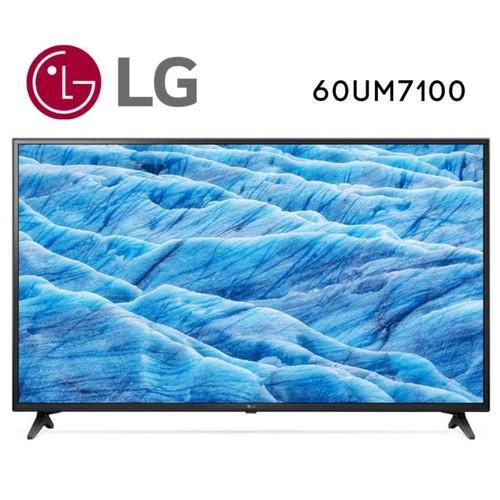 LG UHD 4K SMART LED TV 60 inch HDR Flat ThinQ Ai 60UM7100PTA