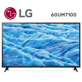 LG UHD 4K SMART LED TV 60 i