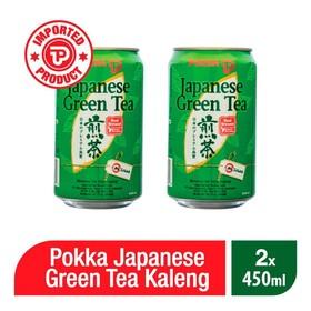 Pokka Japanese Green Tea -