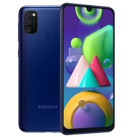 Samsung Galaxy M21 - Blue