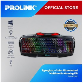 Prolink Illuminated Multime