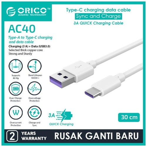 ORICO Type-C Quick Charge Data Cable 3A 30CM - AC40-03