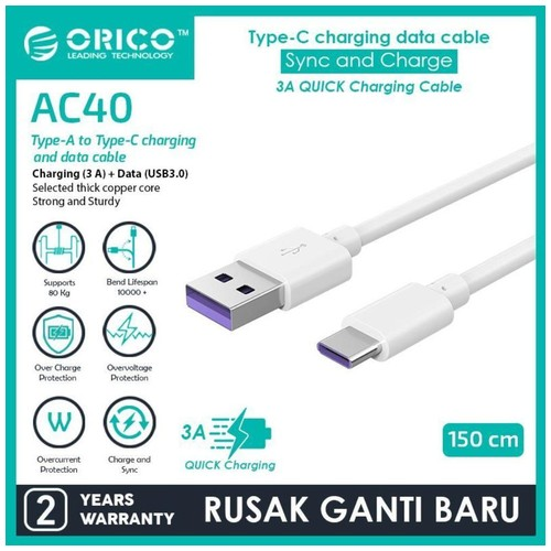 ORICO Type-C Quick Charge Data Cable 3A 150CM - AC40-15
