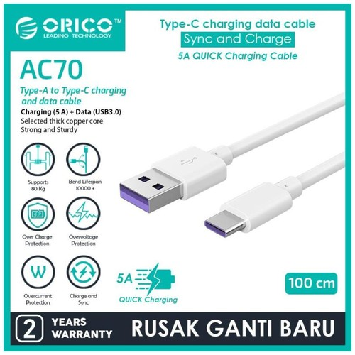ORICO Type-C Quick Charge Data Cable 5A 100CM - AC70-10