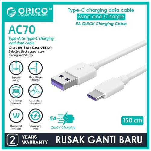 ORICO Type-C Quick Charge Data Cable 5A 150CM - AC70-15
