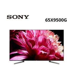 TV 65X9500G SONY UHD 4K LED