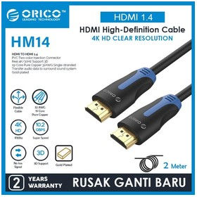 ORICO HM14-20 Gold-plated C