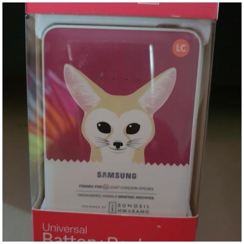 Samsung Battery Pack Animal Edition 8400mAh