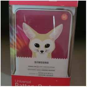Samsung Battery Pack Animal