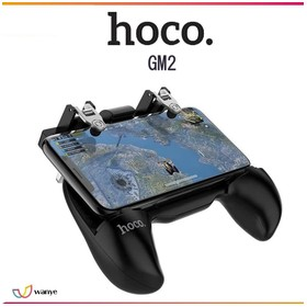 HOCO GM2 Winner Battlegroun