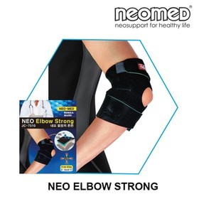 Neomed Elbow Strong Body Su