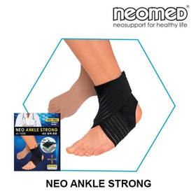 Neomed Ankle Strong Body Su
