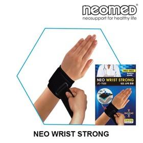 Neomed Wrist Strong Body Su