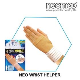 Neomed Wrist Helper Body Su
