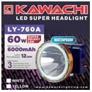 Headlamp Kawachi 60w LY-760