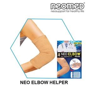 Neomed Elbow Helper Body Su