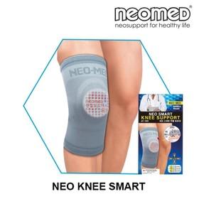Neomed Knee Smart Body Supp
