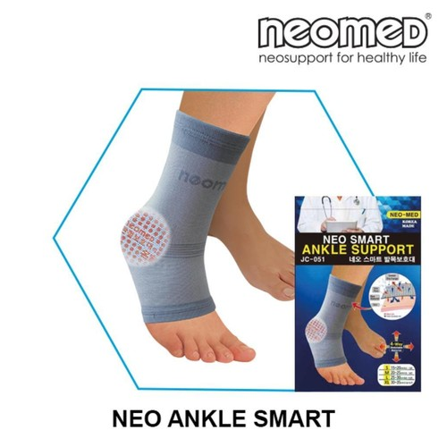 Neomed Ankle Smart Body Support JC-051(S)