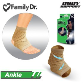 FamilyDr Ankle Support Basi