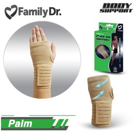 FamilyDr Palm Support Basic