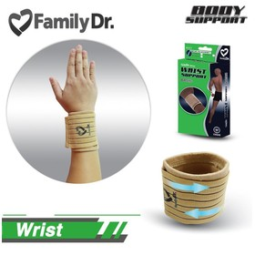 FamilyDr Wrist Support Basi