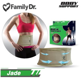 FamilyDr Belt 3 Back Suppor