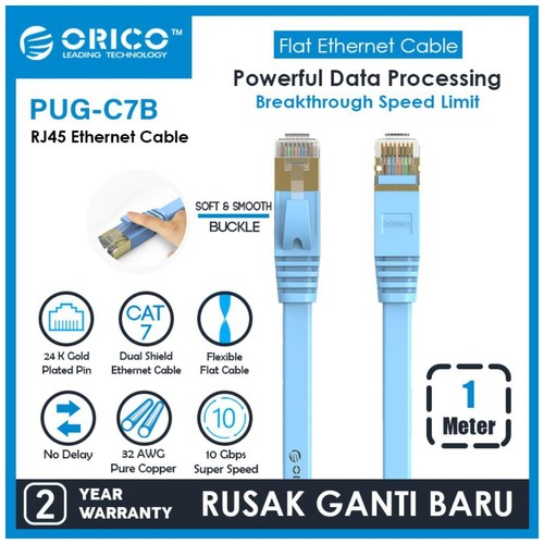 ORICO LAN Flat Cable CAT7 10Gbps Ethernet Network - 1M - PUG-C7B-10