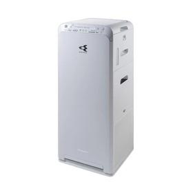 Daikin Air Purifier - MCK55