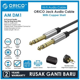 ORICO AUX Audio Cable 1 met