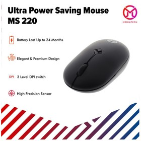 Ultra Power Saving Mouse MS