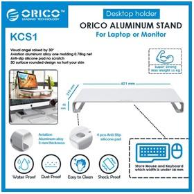 ORICO KCS-1 Aluminum Deskto