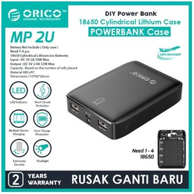 ORICO DIY Powerbank Case /