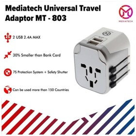 Mediatech Universal Travel