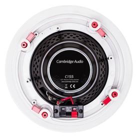 Cambridge Audio C155 (6.5 i