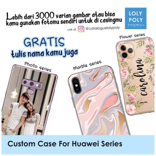 LOLYPOLY Custom Case for HUAWEI Series Slim Premium Quality
