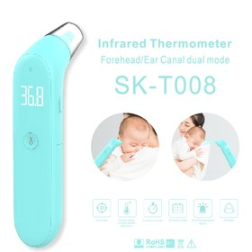 Assure Infrared Thermometer