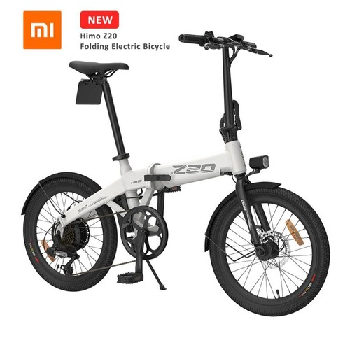 Xiaomi Himo Z20 Folding Electric Bike Sepeda Lipat Elektrik - White