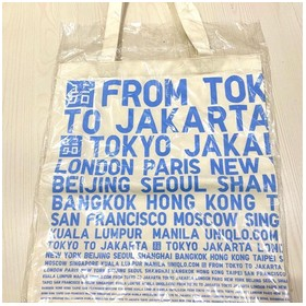 Uniqlo Goodie Bag