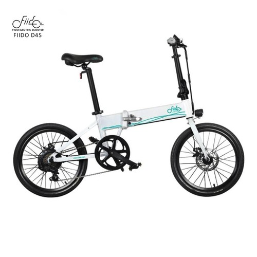 Fiido D4S 10.4Ah 36V 250W 20 Inches Folding Moped Bicycle Sepeda Listrik