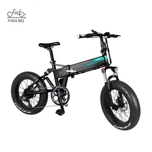 Fiido M1 Folding Electric Bike 20 Inch Fat Tires 250W Motor 7 Speeds Shift 12.5Ah Lithium Battery
