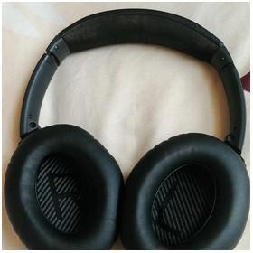 Bose QuietComfort 35 QC35 -
