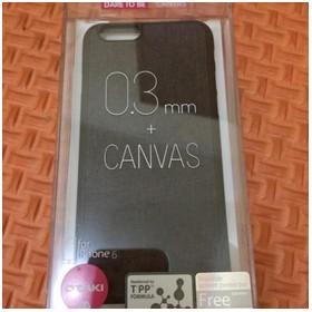Ozaki case iphone 6/6s - Be