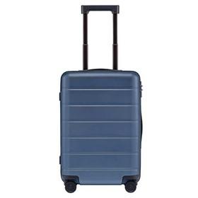 Xiaomi Luggage Classic 20 B