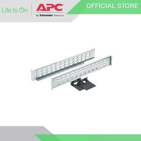 APC Railkit For UPS SRTRK4