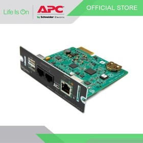APC UPS Network Management